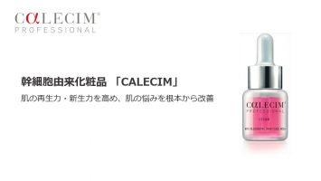 CALECIM_1